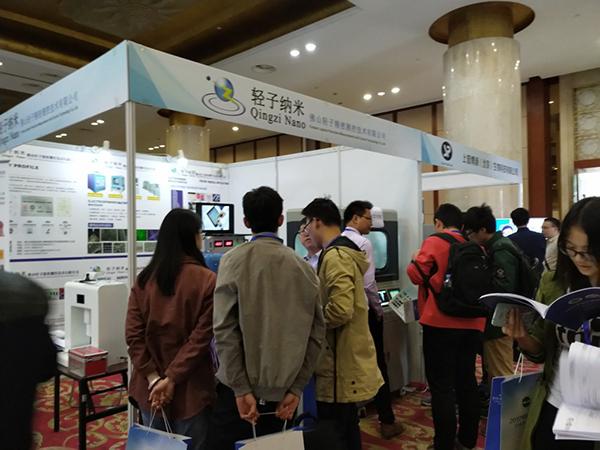 Chinese Nano Hemostatic Technology Continue Developing