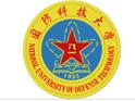 National University of Defense Technology