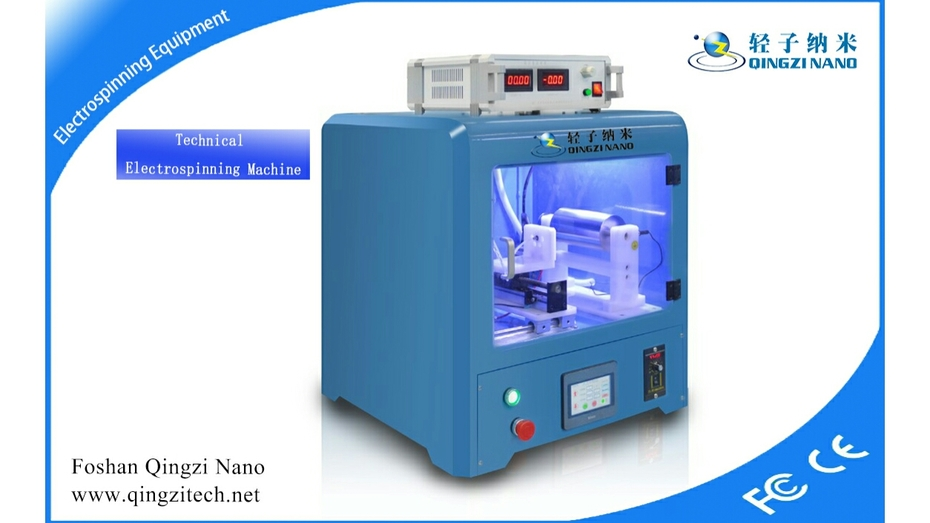 Announcement of The Suspension of Sales of E01 Series Products of Foshan Qingzi Nano